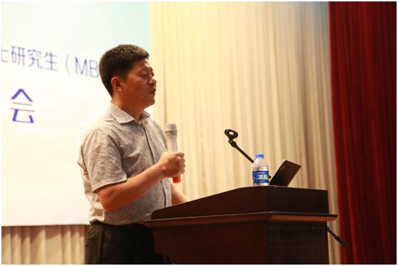 南开大学商学院副院长、MBA中心主任薛有志教授-2016南开大学MBA