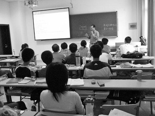 """山大明年在高中选拔""""泰山生""""本硕博8年连读"""