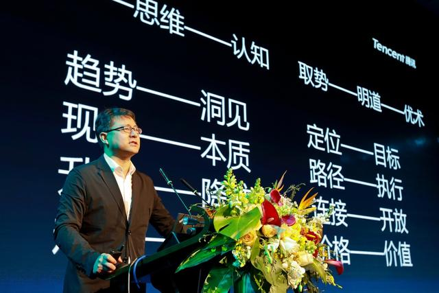 马斌主旨报告:互联网+大数据助推产业数字化转型升级