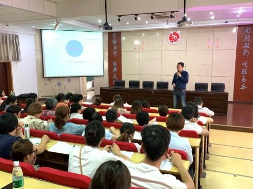 "vipJr数学大咖做客""江苏家长大讲堂"",分享科学教育方法"