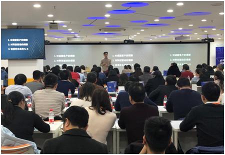 """腾跃""""大校参访""""走进好未来 教育开放平台助力机构成长"""