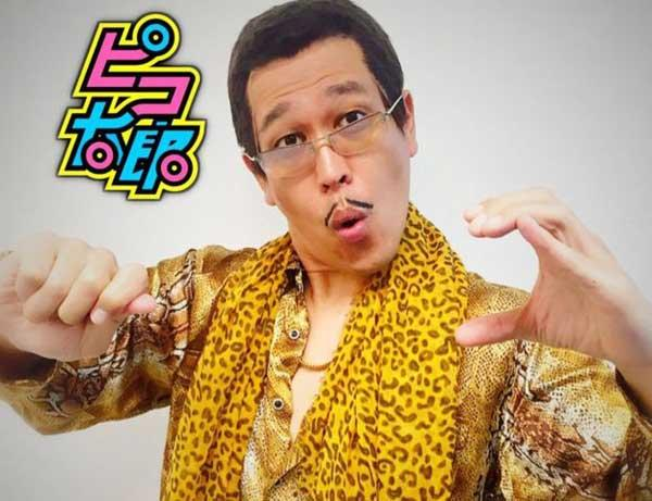 新晋洗脑神曲《Pen-Pineapple-Apple-Pen》 你听了?