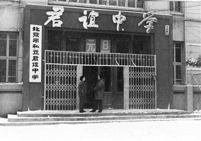 中国民办教育20年盘点:受政策影响最为明显