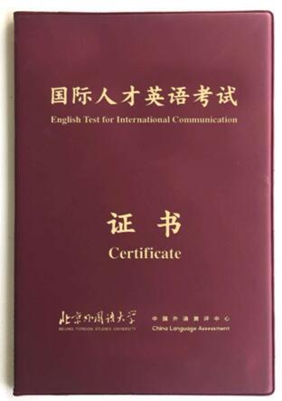 2017年上半年国际人才英语考试顺利结束