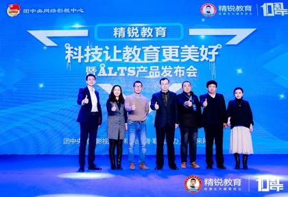 一米輔導李曉峰:科技讓高品質教育更有溫度