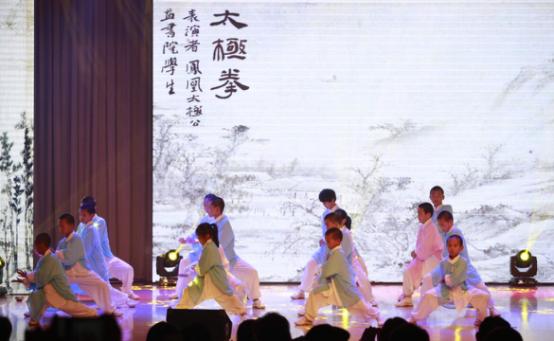 北京昌平新东方外国语学校国学之声中国文化