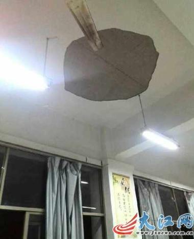 江西一名字教室天花板突坠落男生受伤女生吓韩国中学女生好听图片