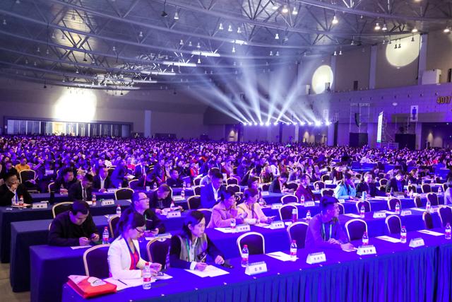 第五届中国幼教年会杭州开幕:20余国专家来华,共促大