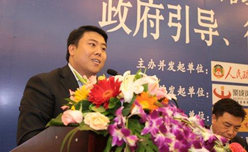 """聚成资讯集团董事长:""""呼吁政府引导行业发展"""