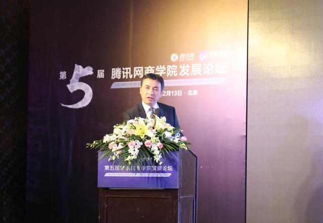 中国人民大学商学院院长毛基业:以创新应对一切挑战