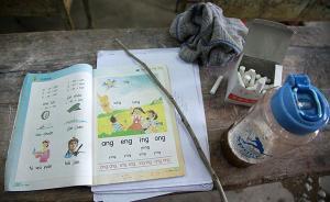 河南小学教师体罚学生属实 涉事者被调离岗位