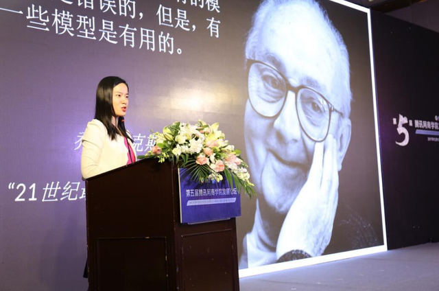 QS中国总监张巘:QS世界一流商学院建设