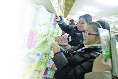 江苏南京一小学开学前公布买书投诉电话