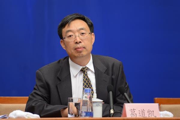 教育部官员:2003年出生孩子竞争压力最小_教育_腾讯网
