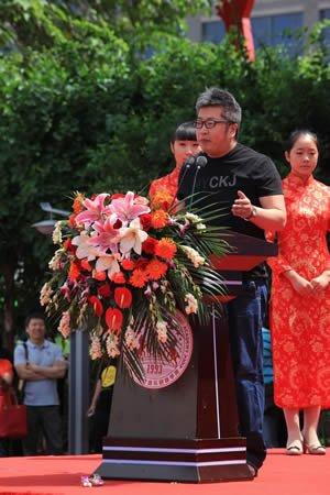 第三届北京·九棵树数字音乐节盛大开幕