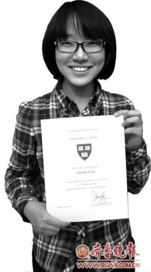 哈佛女获9所名校录取 美剧练英语托福近满分