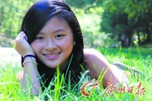 美国华裔少女10岁发表小说那你棒很表情包图片
