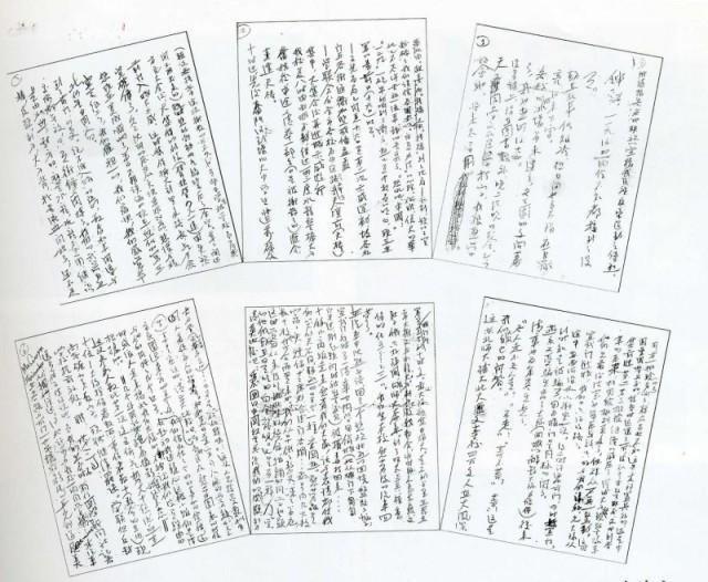"""文立正:北师大走出的""""铁道游击队队长"""""""