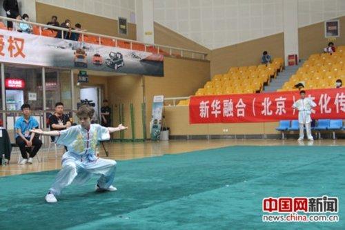 北京第十三届少儿武术比赛举行 中外选手秀功夫