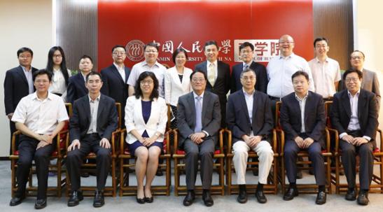 人大商学院顺利完成中国高质量MBA教育认证现场评估工作