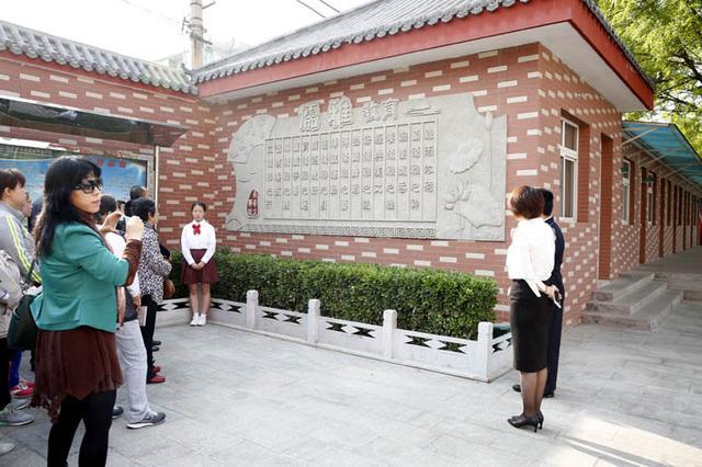 北京丰台长辛店学校举办春季运动会暨家长开放日