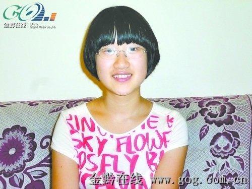 贵州2011年高考状元出炉 文状667分理状682分