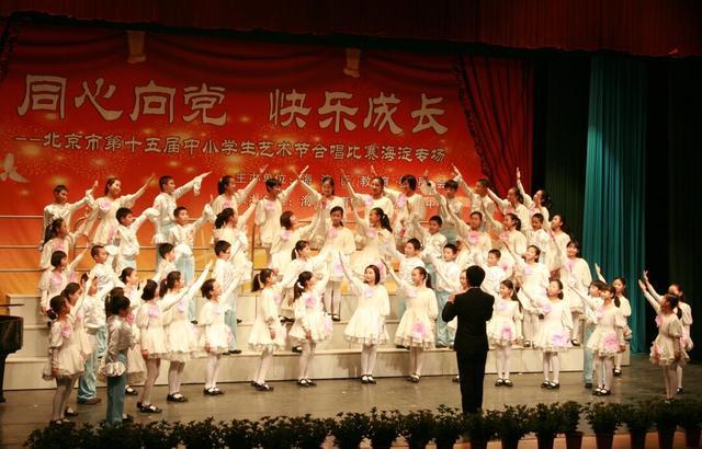 清华附小丁香艺术团之合唱团