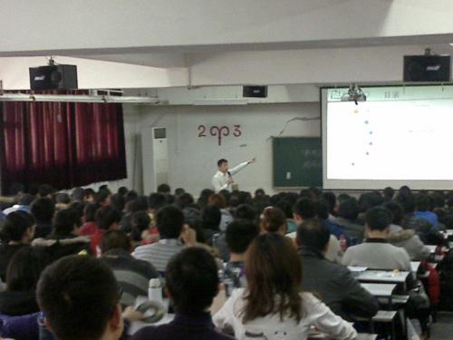 """智课韦晓亮:让老师更多的精力放在对学生个性化的""""辅""""以及含情"""