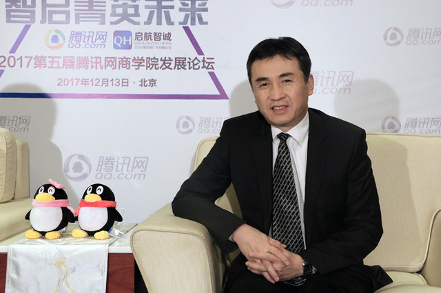 人大商学院院长毛基业:做世界一流最懂中国的商学院