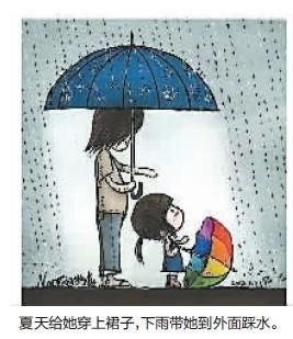父亲手绘漫画记录女儿成长史引泪奔(组图)