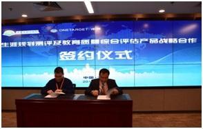 新高考改革选科体系完善与学生生涯规划研讨会在京举行