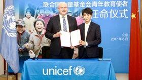 王源出任联合国儿童基金会使者