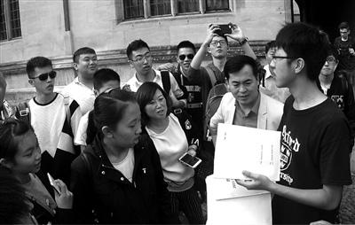 中国高考优秀考生笔记 在bwin客户端受暖和捧