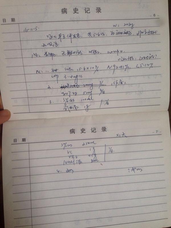南京一幼儿园21名幼儿腹泻呕吐 园方:等检查