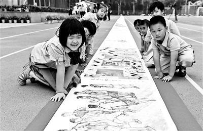 清华附小世界和平日展百米画卷迎百年华诞