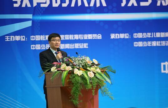 张强:未来教育,正在体验