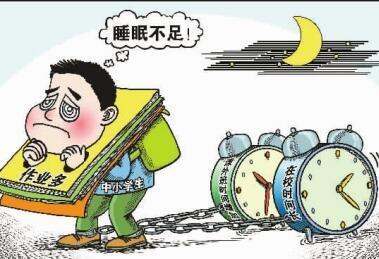 """00后非""""轻松一代"""" 超7成作业超标5成睡眠不足"""