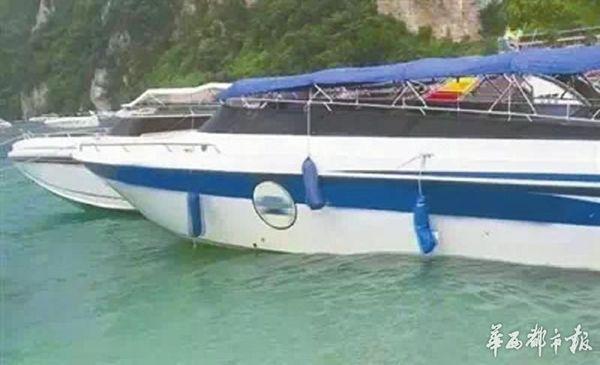 四川663分高考生泰国游不慎卷入游轮螺旋桨殒命