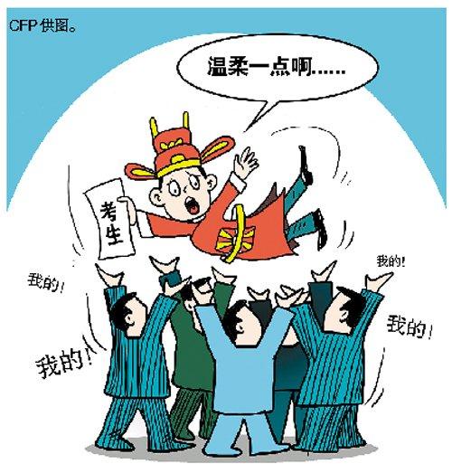 """""""生源争夺战""""愈演愈烈 专业,奖学金,出国交流机会等都""""好商量""""图片"""
