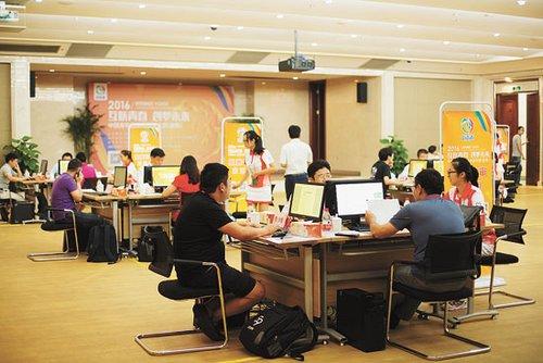 2016中国青年互联网创业大赛吸引1.2万余项目报名