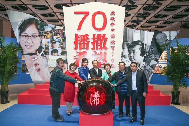 """掌门1对1携手新华社致敬新中国教育70年,共绘教育公益升维""""路线"""