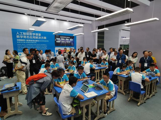 2019中国教育报校长大会:北京中学与洋葱数学展示人工智能数学课