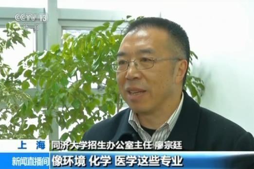 """浙江、上海公布""""新高考""""方案:浙沪各具特点"""
