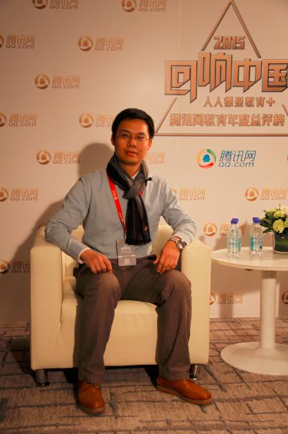 阿凡题董事长陈李江:做教育互联网产品是趋势