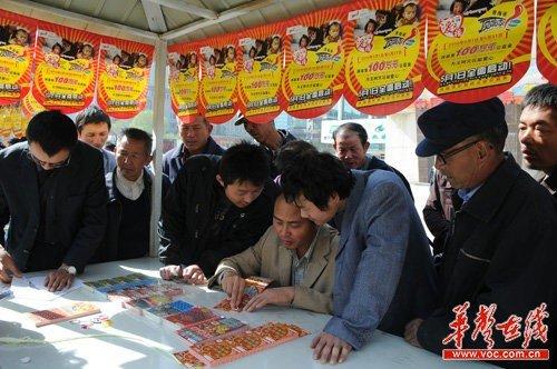 北师大宣布招收彩票学硕士 仅三成网友赞成