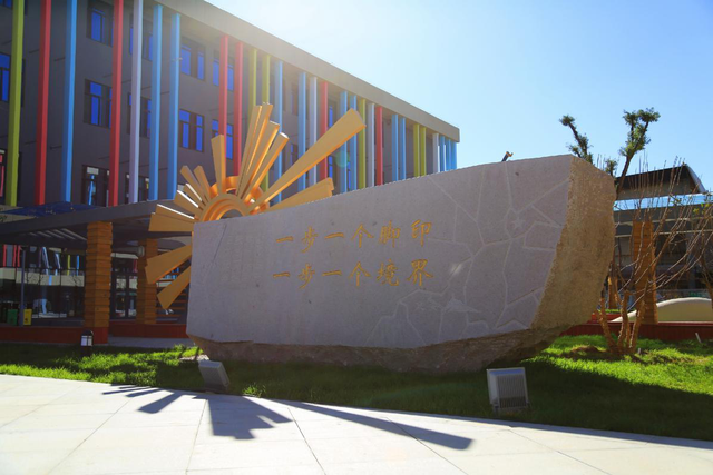 延安市新区第一小学:让延安精神