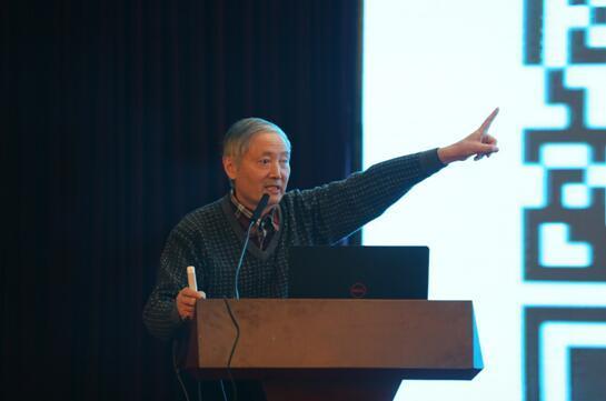 """""""新信息技术下高校教学变革与创新""""学术研讨会在京召开"""