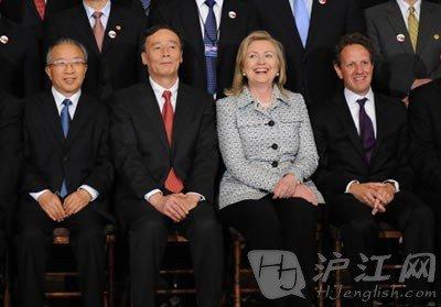 美国高官见了中国人必说的成语有哪些?