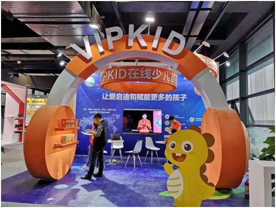 乌镇互联网大会的VIPKID时间:在线教育走进百万家庭