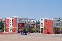 河北三河东营小学教学楼和操场